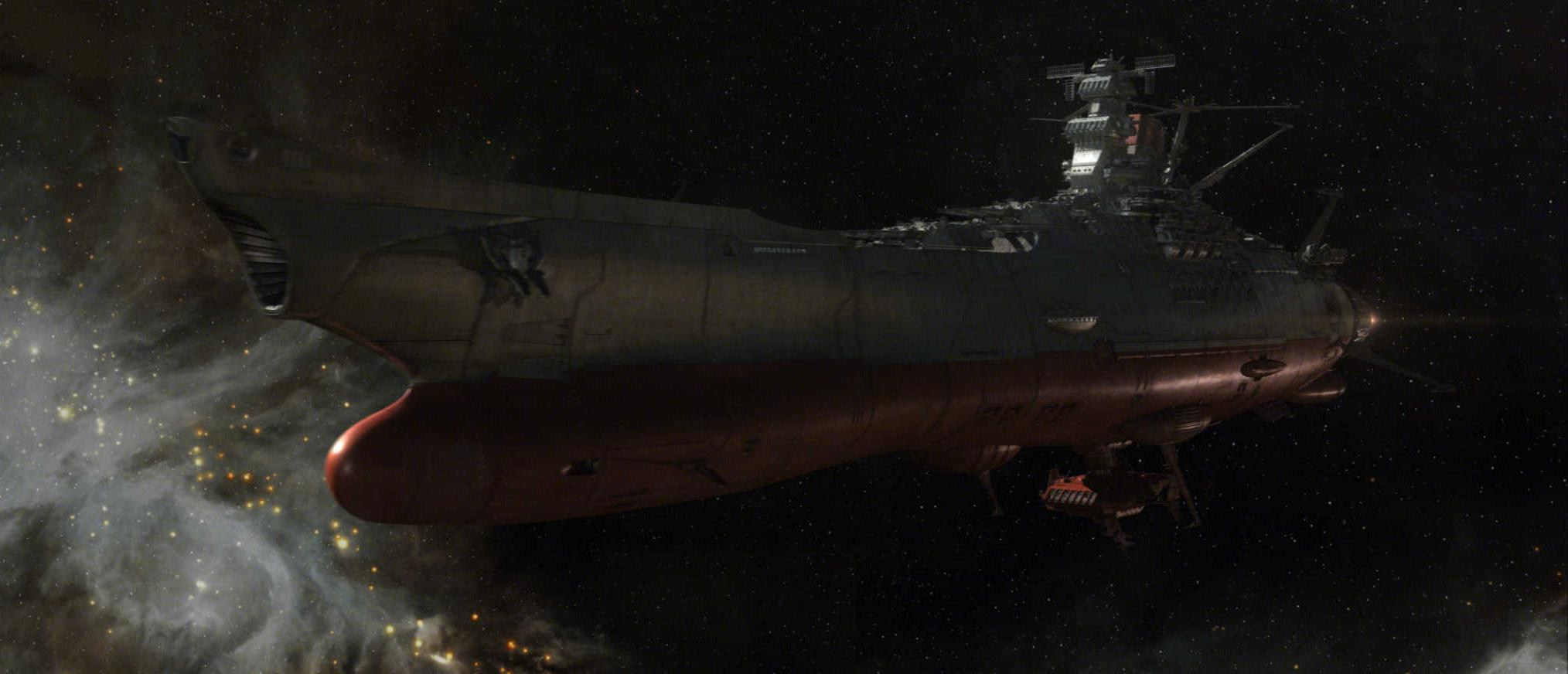 Review space battleship yamato