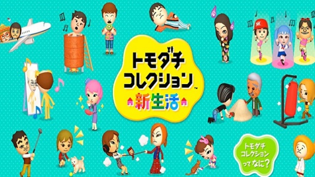 tomodachi collection 3DS