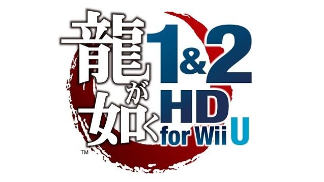 Yakuza 1 & 2 HD for Wii U (1)