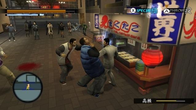 Yakuza 1 & 2 HD for Wii U (5)