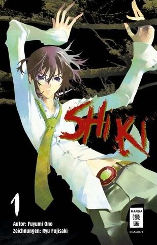 Shi Ki (Band 1)