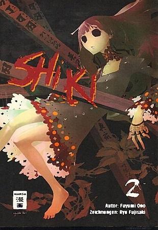 Shi Ki (Band 2)