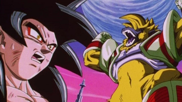 Dragonball GT - Box 2 (1)