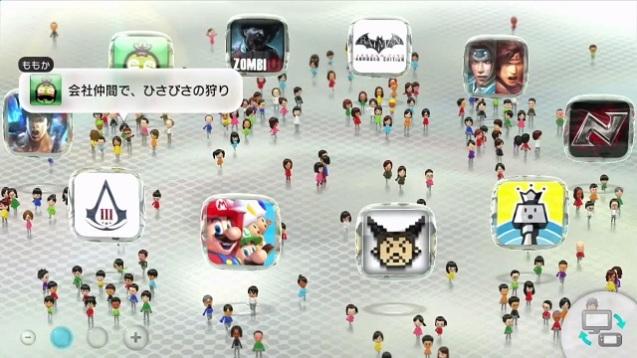 Ein Jahr mit der Wii U (5)