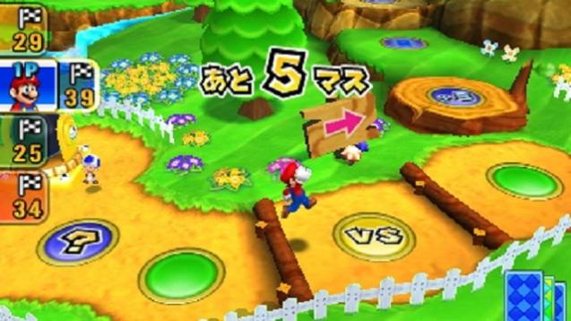 Mario Party - Island Tour (2)
