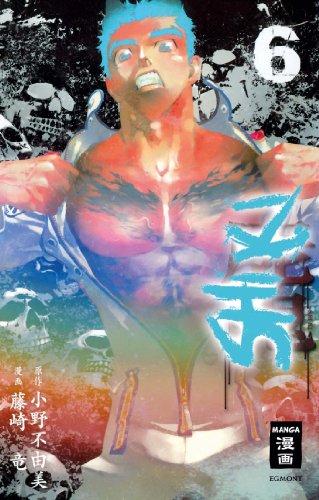 Shi Ki (Band 6)