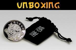 Club Nintendo Gedenkmünze (Unboxing)