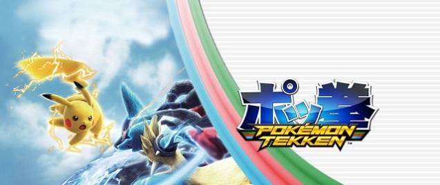 Pokémon Tekken (1)
