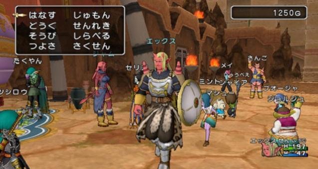 Dragon Quest - Die langjährigste Japan-Rollenspielserie (9)