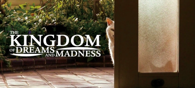 The Kingdom of Dreams and Madness (1)