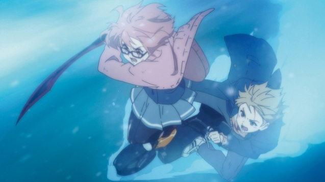 Beyond the Boundary (Vol. 4) (3)