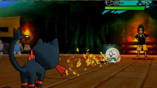 pokemon-sonne-und-mond-preview-4