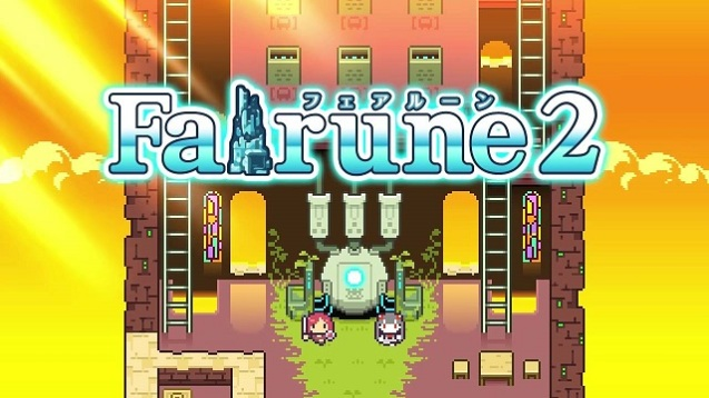 fairune-2-1
