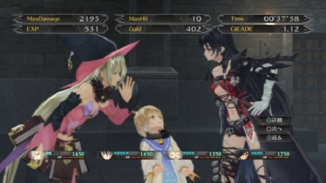 tales-of-berseria-4