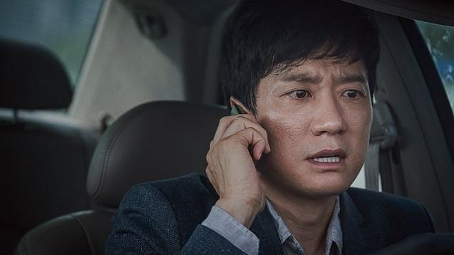 Koreanische Schauspieler heimlich datieren